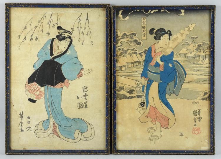 Two Japanese woodblock prints depicting figures in