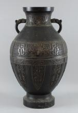 Chinese bronze twin handled vase with horizontal bands, stylised decoration, 56cm high,