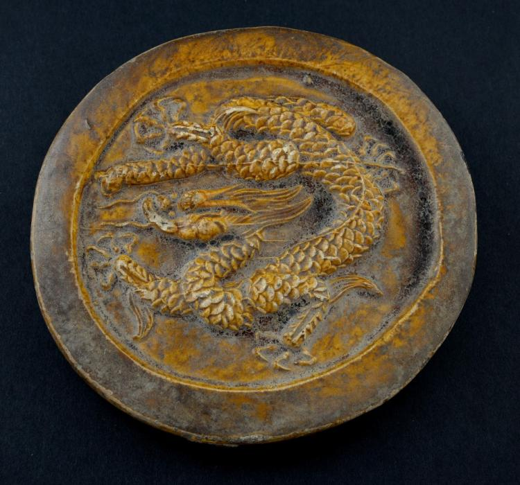Chinese imperial ceramic roof tile, of circular fo