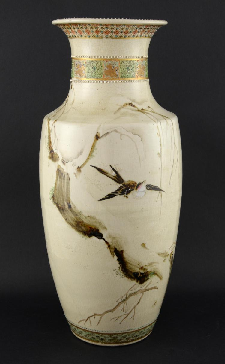 Makuzu Kozan, Japanese 1842-1916, vase painted wit
