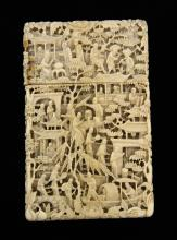 Late 19th century Chinese deep relief carved ivory