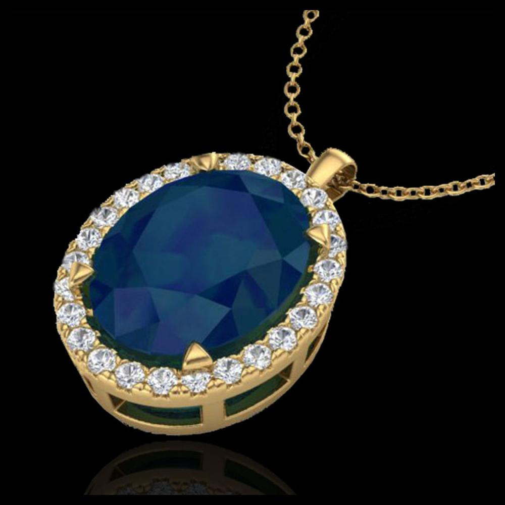 Lot 5002: 2.75 CTW Sapphire & Micro VS/SI Diamond Halo Solitaire Necklace 18K Yellow Gold - REF-60F2N - 20599