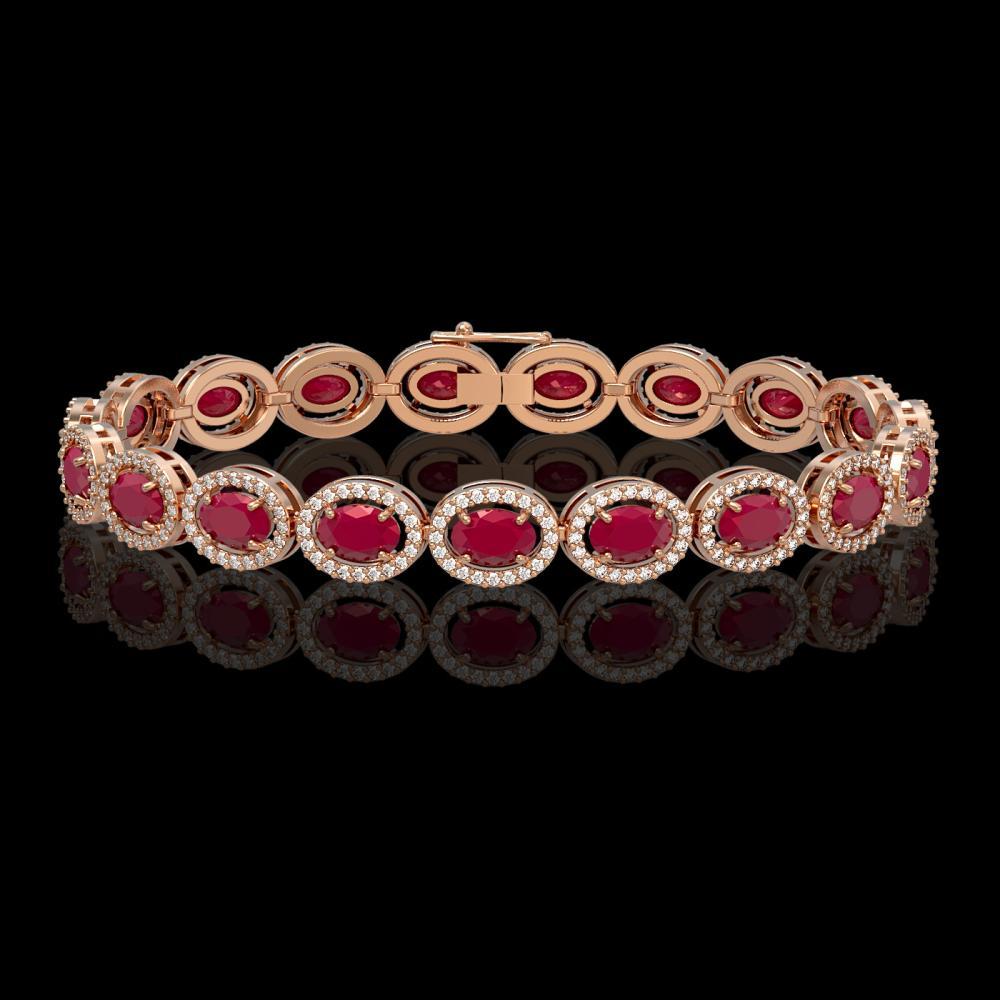 15.2 ctw Ruby & Diamond Halo Bracelet Rose 10K Rose Gold - REF-300N2A - SKU:40455
