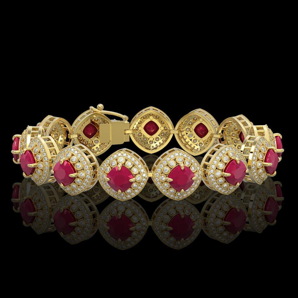 37.35 ctw Ruby & Diamond Bracelet 14K Yellow Gold - REF-928N2A - SKU:44149