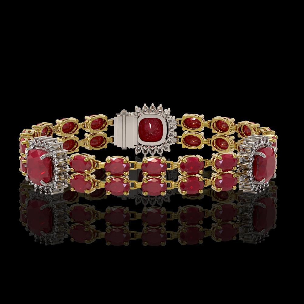 21.83 ctw Ruby & Diamond Bracelet 14K Yellow Gold - REF-288A7V - SKU:44743