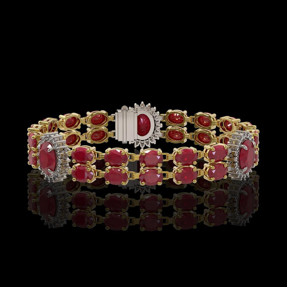 20.99 ctw Ruby & Diamond Bracelet 14K Yellow Gold - REF-197A7V - SKU:44230