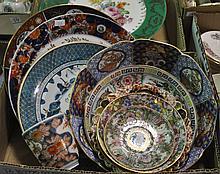 Bx Decorative Asian Porcelain