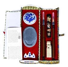 CALIGRAPHY 7 PIECE SET IN CASE