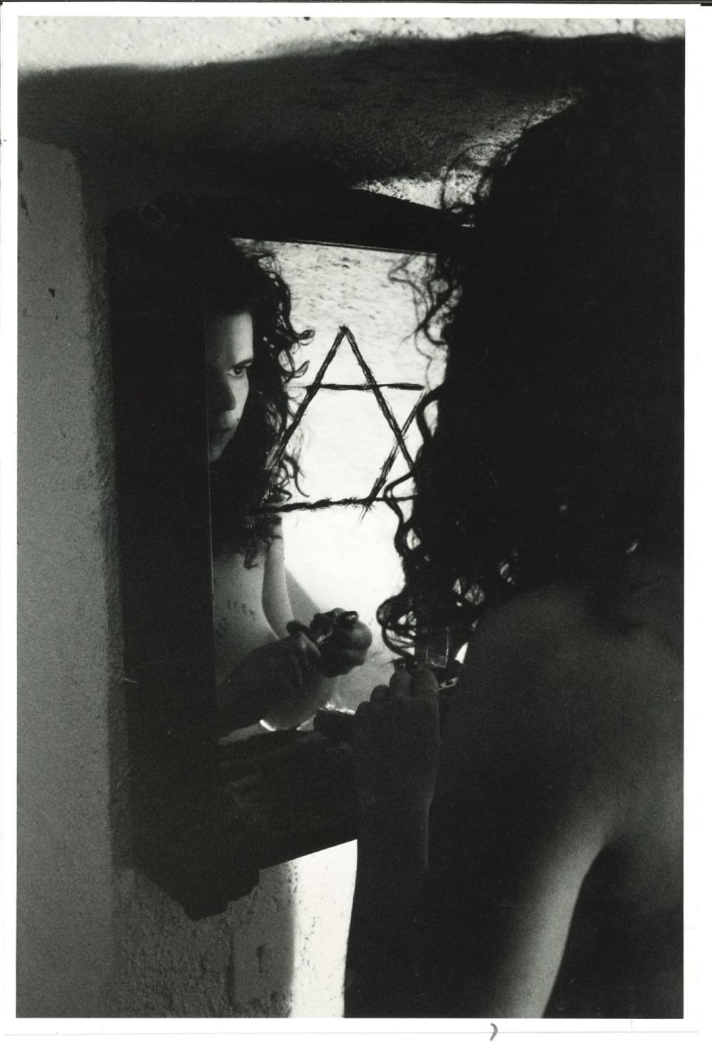 Claudio Abate (1943-2017) - Ebrea, Fabio Mauri, 1971