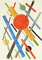 Nina KOGAN (1887-1942)                                         Russian School Constructivist, circa 1918-1920 (Orange)Watercolor and pencil on paper, label from the Lennox Gallery on the reverse11.5 x 8 in.  - 29 x 20.5 cm., Nina Kogan, Click for value