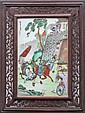 A framed porcelain plaque