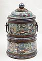 A cloisonné food container China/Tibet,19th centuryCloisonné bronze
