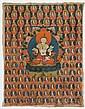 Thangka depicting