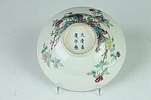 CHINESE FAMILLE ROSE PORCELAIN BOWL, Jiaqing six character underglazed blue mark