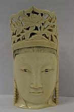 Chinese ivory carved Buddha's head