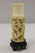Chinese ivory carved vase