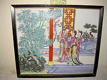 Chinese Porcelain Wall Plaque Ca 1930