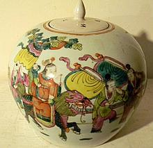 Old Chinese Porcelain Ginger Jar