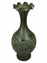 Chinese Beautiful Bronze Vase