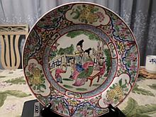 Beautiful Vintage Chinese Export Famille Rose Medallion Porcelain Plate