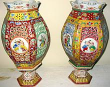 Two Porcelain Chinese Lanterns