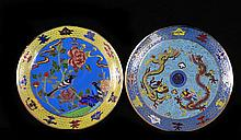 Pair Of Two Collectable Cloisonne Plates