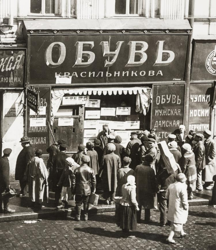 NO RESERVE Arkady Shaikhet (1898-1959) Children celebrating the the XIXth anniversary of the October Revolution, 1936;  and six others .