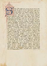 Fine Books, Western Manuscripts & Works on Paper