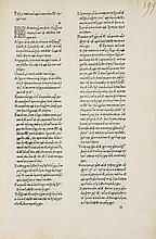 Crastonus (Joannes) Dictionarium græcum...cum interpretatione latina, first Aldine edition, 1497.