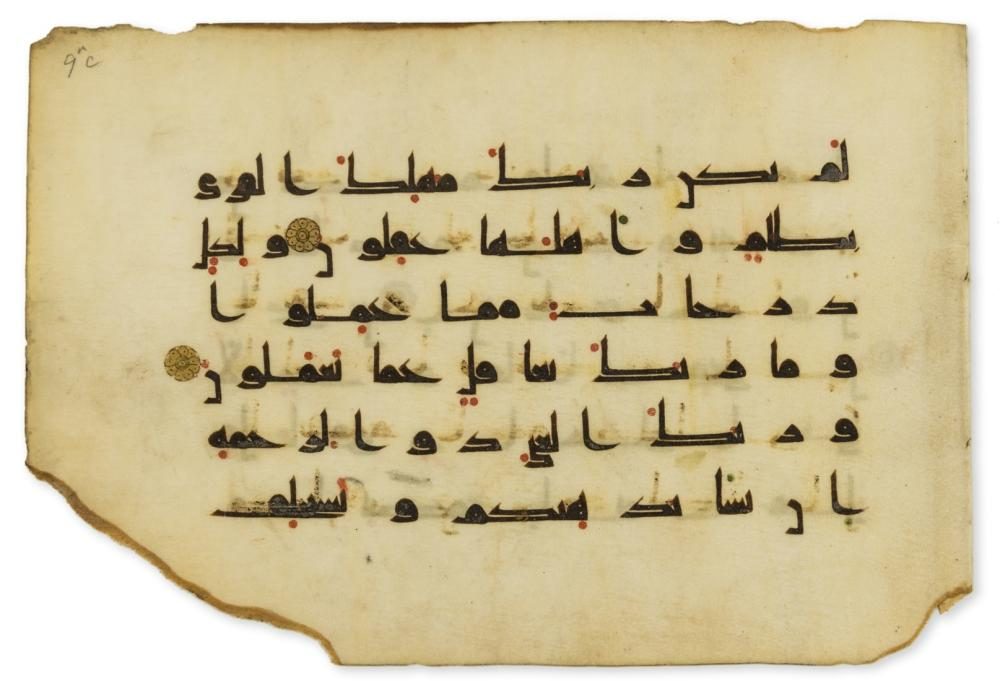 Arabic ms.- Single leaf in dispersed Kufic script on vellum, North Africa or Near East, [9th or 10th century].