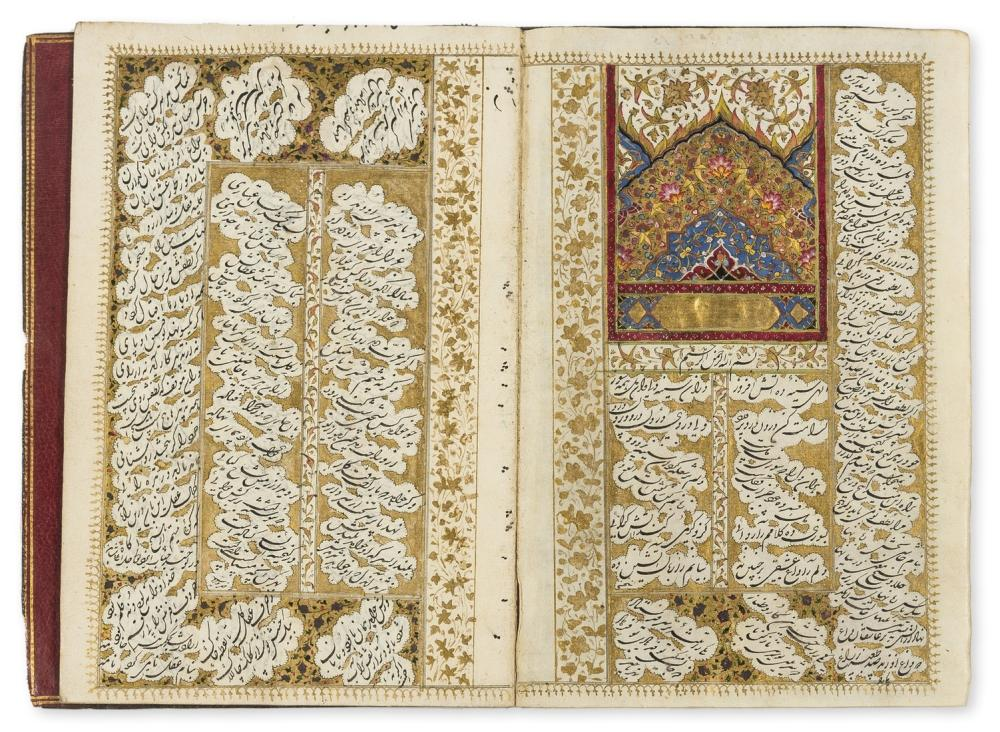 Middle Eastern ms.- Kamal al-Din () Farhad u Shirin, Persian manuscript on paper, richly decorated in gold, Persia, c.1800.