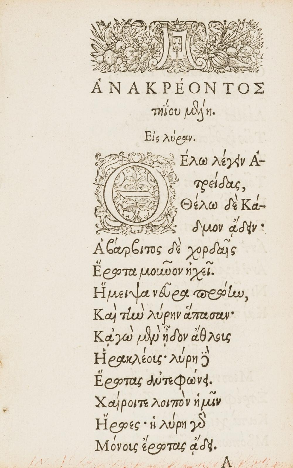 Estienne.- Anacreon. [Odes], editio princeps and the first work printed by Henri Estienne, Paris, Henri Estienne, 1554.