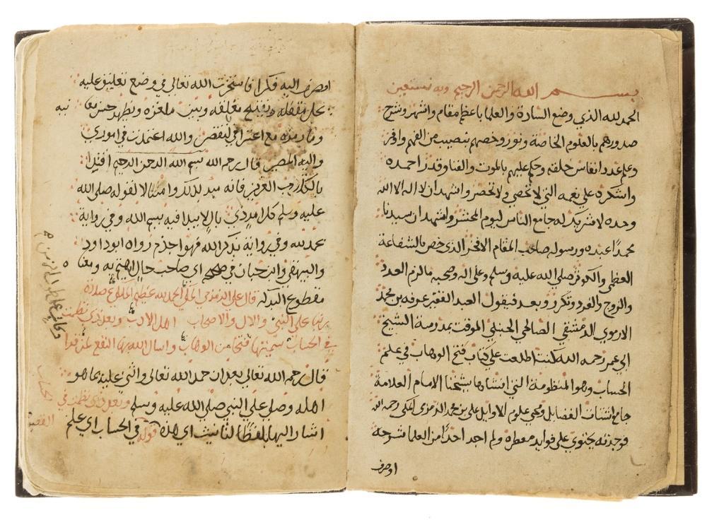 Arabic treatise on mathematics.- Muhammad ibn Muhammad Sibt al-Mardini al-Dimashqi (Egyptian mathematician and astronomer, teacher and timekeeper in the Great Mosque of al-Azhar, Cairo, d. AH …