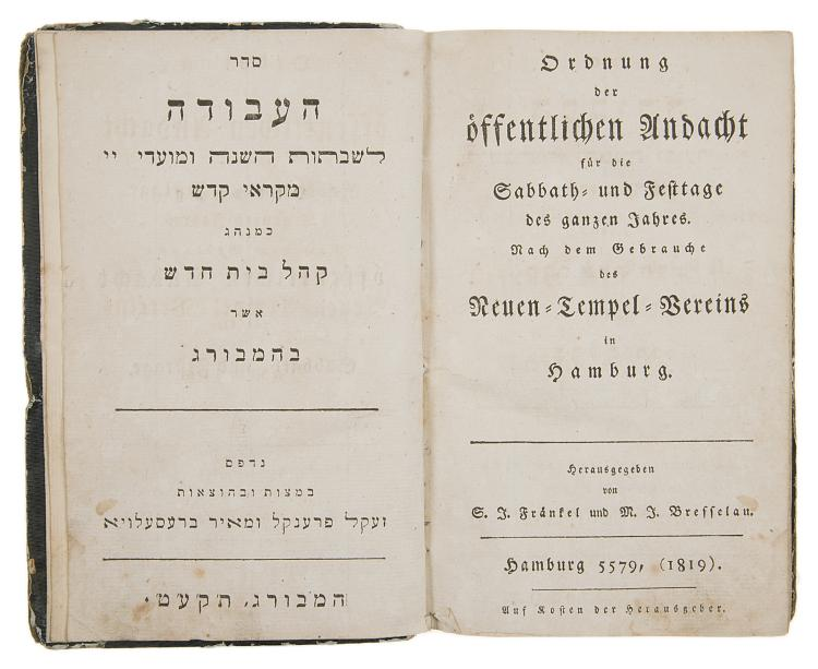 Judaism.- First Reform Prayer Book in Hebrew, Hamburg, 1819.