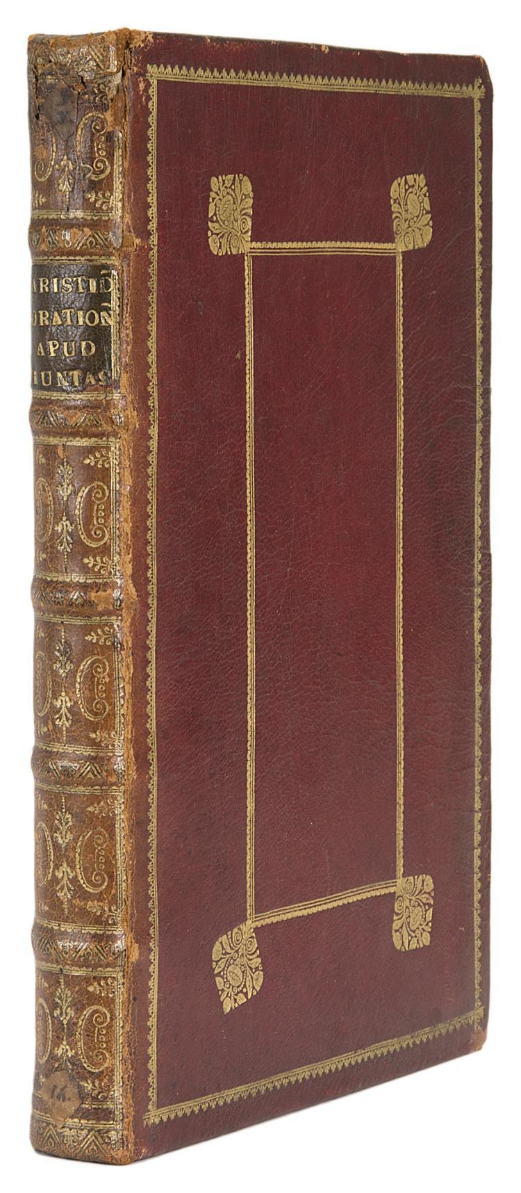 Aristides. Orationes, [Florence], [Philip Giunto], 1517.