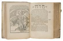Reisch (Gregorius) Aepitoma Omnis Phylosophiae Alias Margarita Phylosophica Tractans, 1504.