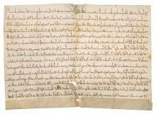 Medieval Abbott.- Nicholas of Wallingford (Abbott of Burton Abbey 1216-22 or 1218-23) Charter, dispute between Nicholas of Wallingford, the convent of Burton and all the parishioners, manuscript in Latin, on vellum, 165 x 230mm., 1219.