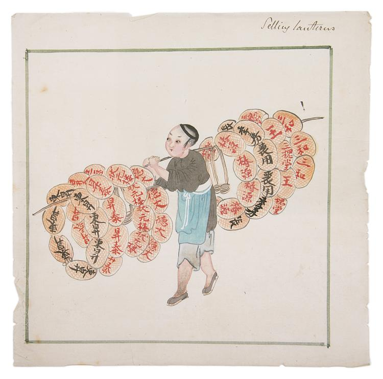 Chinese Export Watercolours. - Set of Six Trades, circa 1820-1840.