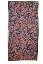 Huge Vintage Cloud Batik From Java 41 x 81