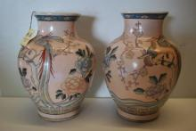 Pair Fine Asian Urns Dragons & Flower