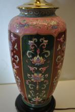 Exceptional Asian Flowers Urn Lamp