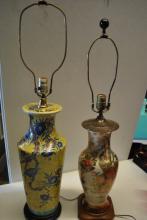 2 Asian Porcelain Peacock, Floral, Lamps
