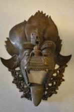 Antique Asian Bronze Dragon Mask
