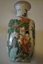 Fine Antique Asian Vase