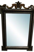 Fine Gold Gilt Wood Mirror