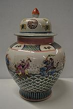 Antique Ginger Jar with 8 Immortals
