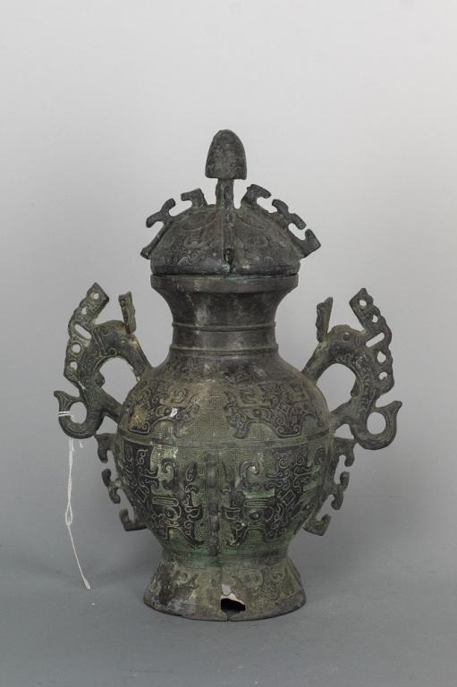 Chinese Bronze Cover Jar
