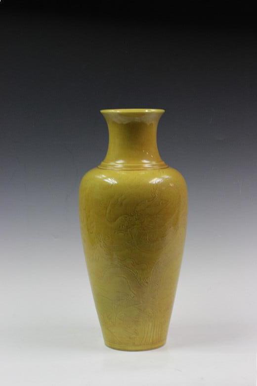 Chinese Yellow Glazed Vase, Mark