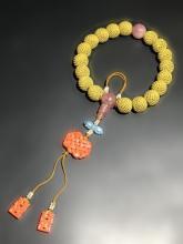 Chinese 18 Beads Prayer Beads