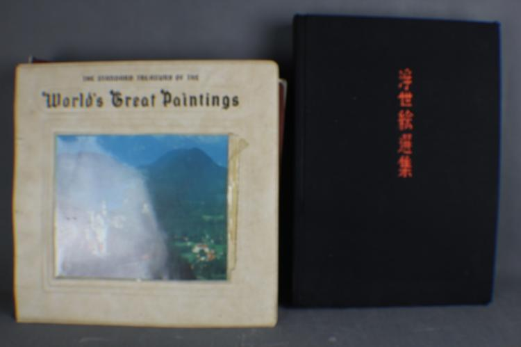 Two very precious antique art books